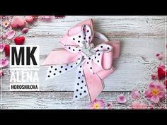 Delicate bows for a Princess MK Alena Khoroshilova tutorial Kanzashi ribbon Making Hair Bows, Diy Hair Bows, Diy Bow, Diy Ribbon, Ribbon Crafts, Ribbon Bows, Hair Bow Tutorial, Flower Tutorial, Christmas Mesh Wreaths