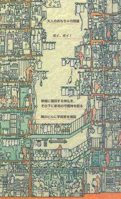 Terasawa Hitomi on the Kowloon Walled City, demolished in from Daizukan Kyuryujyou Kowloon Walled City, Conceptual Drawing, Architectural Section, Building Structure, Architecture Drawings, Slums, Technical Drawing, Illustrations Posters, City Photo