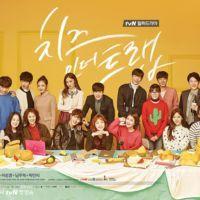 Hong Seol una trabajadora a tiempo parcial, decide volver a la universidad de después de tomarse...