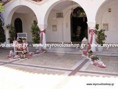 myrovolos : βάπτιση παναγίτσα Πετρούπολη 7, βάπτιση κορίτσι σε vintage ύφος, δαντέλα και λινάτσα, ιβουάρ και σάπιο μήλο