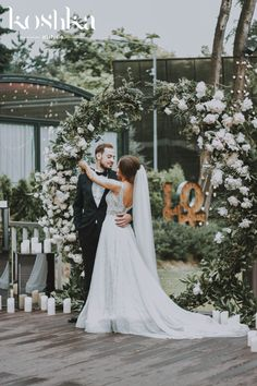 white peony and succulent styled wedding decor just married!