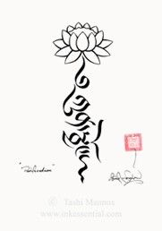 Purification Dutra script with lotus flower