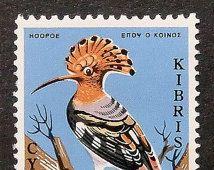 Upupa uccello - fatti a mano con cornice del francobollo arte 4228