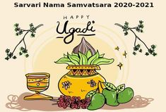 Hindu new year Sri Sarvari Nama Samvatsara Ugadi Predictions world wide, political, social in Vedic Astrology and Panchangam at hrs IST, 24 March 2020