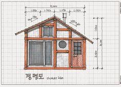 Jeff and Korea Log house: A good looking little log cabin plan