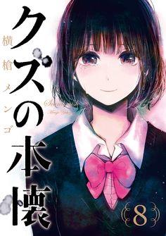 yande.re 387500 kuzu_no_honkai seifuku sweater yasuraoka_hanabi yokoyari_mengo_(artist).jpg (1800×2560)