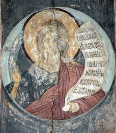 The Last Judgement: Isaiah, 1408 by Andrei Rublev. Andrei Rublev, Constantine The Great, Ottoman Turks, Byzantine Art, Art Database, Religious Art, Roman Empire, Middle Ages, Vintage World Maps