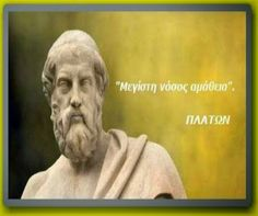 Einstein, Greece, Mindfulness, Wisdom, Learning, Quotes, Greece Country, Quotations, Studying