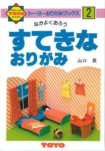 Shin Yamaguchi e - Toyo Origami könyvek 2