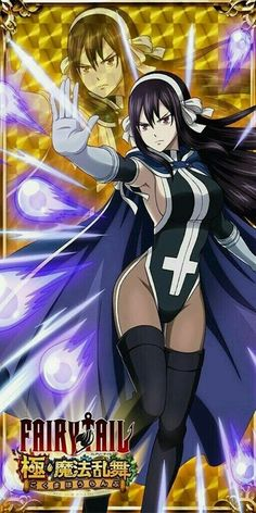 🔥Fairy Tail Anime Supporters🔥 ▶ Follow Me 👍 ▶ Post feedback Below ▶ Share with your amazing Bestfriend 👌 . . #fairytail #ft #fairytailanime #fairytailedits Fairy Tail Ultear, Natsu Fairy Tail, Fairy Tail Art, Fairy Tail Girls, Fairy Tail Anime, Fairy Tales, Anime Girl Hot, Kawaii Anime Girl, Anime Art Girl