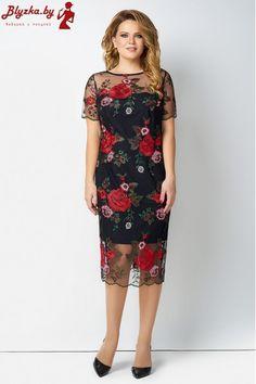 Платье женское LS-3481