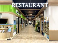 Food Court, Mall, Restaurant, Interior, Projects, Room, Furniture, Design, Home Decor