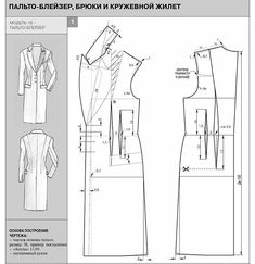 Best 12 jackets (Chinese method of pattern making) – modelist kitapları – SkillOfKing. Coat Patterns, Dress Sewing Patterns, Vintage Sewing Patterns, Clothing Patterns, Pattern Cutting, Pattern Making, Sewing Blouses, Make Your Own Clothes, Altering Clothes