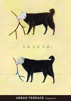 秋山 花 : 犬が見つけたもの