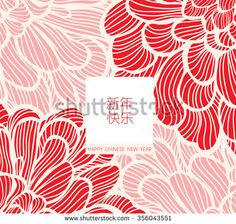peony emblem template vector / illustration / Chinese wording translation:happy chinese new year