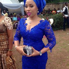 Make Your Own Fashion Statement! Eye-Popping Aso Ebi Styles - Wedding Digest Naija