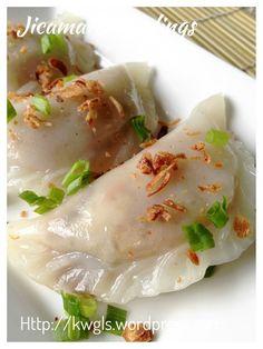 Chinese Steamed Bamboo Shoot dumplings with Jicama fillings