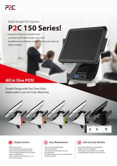 series 100 Series Stylish and simple design, convenient and simple maintenance, Product that suits any store environment and can easily be changed to a wide variety colors. Simple Interior, Pos, Simple Designs, All In One, Simple Drawings