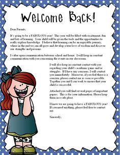 the BRAINY BUNCH Theme Decor / Welcome Back Student Activites / Classroom Forms / editable / ARTrageous FUN / graphics by Melonheadz