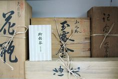 Japanese boxes with lids by dwatsonartist, via Flickr