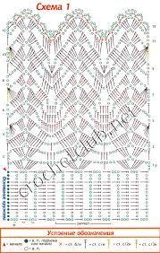 Картинки по запросу екатерина максимова схемы вязания крючком