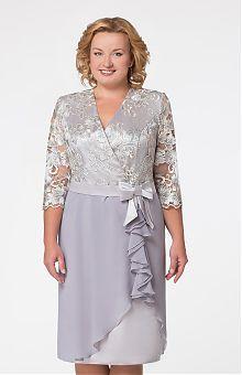 Нарядные платья больших размеров: продажа нарядных платьев для полных девушек и женщин [Страница 4]
