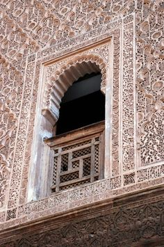 Geometric patterns in Moroccan architecture