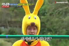 Kim Woo Bin and Rain are cuter than kangaroos in Running Man Australia