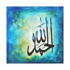 Shop Alhamdulillah on Canvas - Modern Islamic Art created by tasneemsachee. Islamic Art Canvas, Islamic Paintings, Islamic Wall Art, Islamic Decor, Arabic Calligraphy Art, Arabic Art, Calligraphy Writing, Name Paintings, Art Painting Gallery