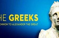 Στην Οττάβα του Καναδά η έκθεση «Οι Έλληνες: Από τον Αγαμέμνονα στον Μέγα Αλέξανδρο