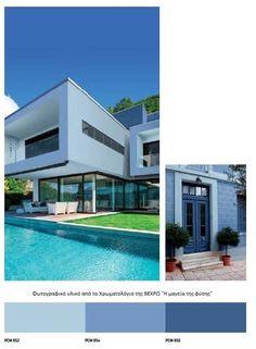 10 υπέροχοι συνδυασμοί χρωμάτων για εξωτερικούς τοίχους - saragoudas.gr Mansions, House Styles, Home Decor, Houses, Decoration Home, Manor Houses, Room Decor, Villas, Mansion