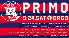 "senses+: 2016.09.24.Sat ""PRIMO"" at Organ Bar"