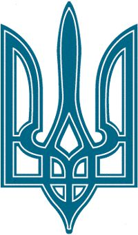 Coat of arms of Ukraine Flag Tryzub Ukraine Country Pride Vinyl Decal . c344d15908ed