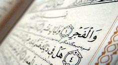 سورة الفجر منصة تجربة Arabic Calligraphy Calligraphy