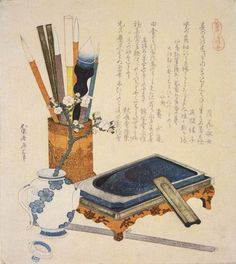 Katsushika Hokusai (1760-1849) - Inkstone in a Horseshoe Shape in Honor of the Year of the Horse, 1822