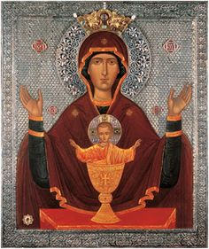 The Inexhaustible Chalice Icon: Help in battling alcoholism - The Catalog of Good Deeds