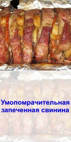 Свинину чаще применяют для того, чтоб сделать отбивных, а так же котлет.