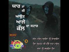Guru Nanak Wallpaper, Punjabi Status, Song Status, Video New, News Songs, Koi, Album, Videos, Youtube