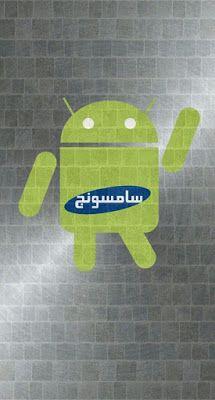 اجمل خلفيات سامسونج جالكسي Galaxy S9 Galaxy S9 Plus Wallpaper Galaxy Image