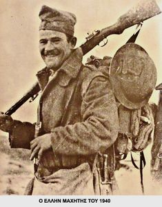 [Photo] Greek soldier with Mannlicher-Schönauer rifle, Albania, late 1940 Army History, Greek History, Hellenic Army, Greek Soldier, Greek Warrior, Military Photos, In Ancient Times, Albania, Old Photos