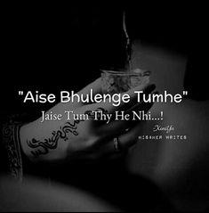 Tera Meri zindgi me aana.Kash k tu kbhi aaya hi nhi hota. Heartbreaking Quotes, Heartbroken Quotes, Deep Words, True Words, Poetry Quotes, True Quotes, Qoutes, Urdu Poetry, Lab