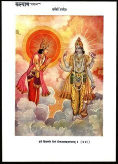 """India 1939 Kalyan print 6.5""""x9.5"""": Surya Ko Updesh Ӝ picclick.com"""