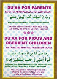 Du'a (prayer) for parents children Daily Du'as Duaa Islam, Islam Hadith, Allah Islam, Islam Muslim, Islam Quran, Quran Surah, Alhamdulillah, Islamic Prayer, Islamic Teachings