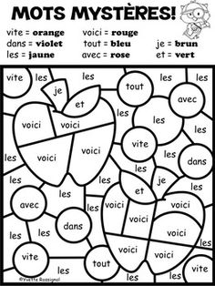 These NO PREP fall printables are a fun way to practice reading French Sight Words. My grade 1 French Immersion students love using these in centers or as morning work. Study French, Core French, Learn French, French Language Lessons, French Lessons, Spanish Lessons, Teaching French Immersion, Learning French For Kids, Learning Italian