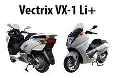 One of the most recognizable and most respected manufacturer of electric scooter, Vectrix, a new version of a large scooters - VX-1 Li +.  In the last three years received the awa