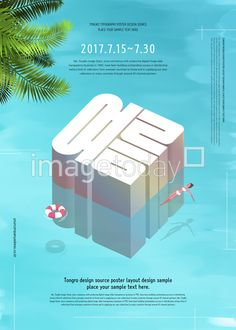 상세보기 - 이미지투데이 :: 통로이미지(주) Web Design, Typo Design, Book Design Layout, Typo Poster, Poster Ads, Pop Up Banner, Isometric Design, Event Banner, Promotional Design