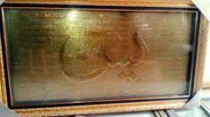 Jual Kaligrafi Yasin Kuningan Murah