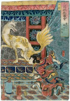 "Kuniyoshi, The revived fox-spirit Dakki appears before a court lady, from ""Magic Fox in 3 Countries"". (China) 1849-50."