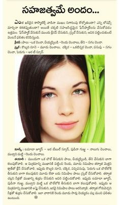 Beauty health and beauty tips, health tips, clean face, health remedies, home Daily Beauty Tips, Health And Beauty Tips, Beauty Hacks, Pasta Sauce, Natural Health Tips, Health Remedies, Ayurvedic Remedies, Clean Face, Health Facts