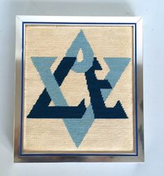 vintage typography LOVE star of david hexagram cross stitch blues framed wall art retro